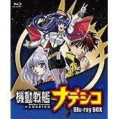 機動戦艦ナデシコBlu-ray BOX【期間限定版】