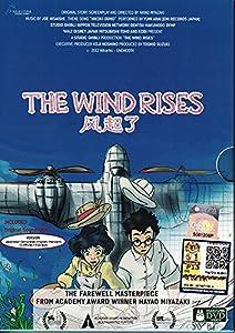 Studio Ghibli Festival: The Wind Rises (Dubbed)