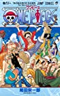 ONE PIECE -ワンピース- 第61巻 2011年02月04日発売