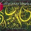 Calligraphies Vocales: l'Art du Chant Classique Persan