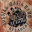 Debauche - Live in Concert