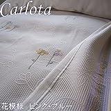 刺繍したようにきれいな花模様 ベッドスプレッド カーロタ スペイン製 日本仕様 ジャガード織 リバーシブル ダブル 230×270cm ブルー 2.1㎏ 280cm超広幅生地&デザイン BedspreaD HousE ベッドカバー