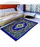 #8: Warmland Premium Polyester Carpet - 58