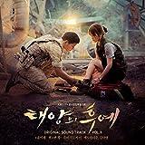 太陽の末裔 OST (KBS TVドラマ)(韓国盤)(初回限定特典7点)(韓メディアSHOP限定)
