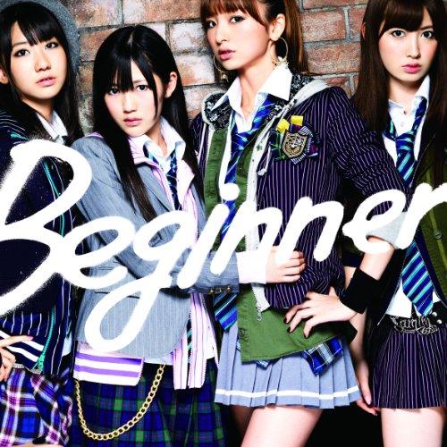 【特典生写真無し】Beginner(Type-B)(イベント参加券入り 初回完全限定生産盤)(DVD付)