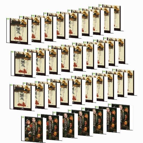 「三國志」全14巻「三国志演義」全7巻 コンプリートセット DVD35枚組(1WeekDVD)