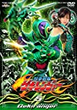 獣拳戦隊ゲキレンジャー VOL.5