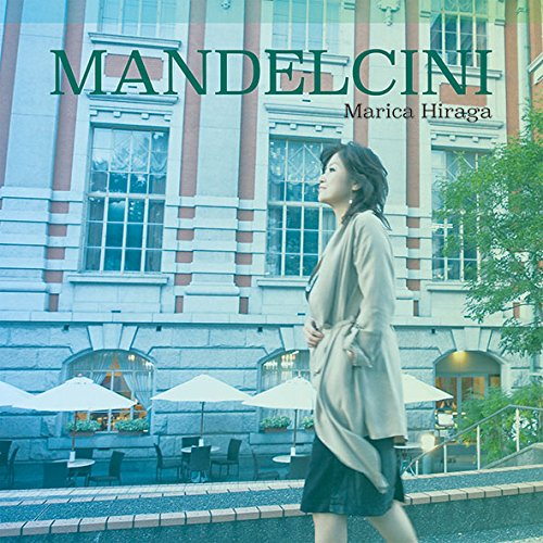 Mandelcini