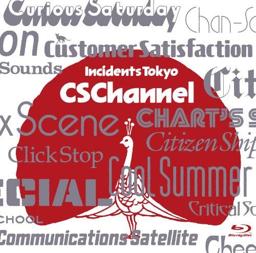 CS Channel(Amazonオリジナル・クリアファイル(B7サイズ)特典付き) [Blu-ray]