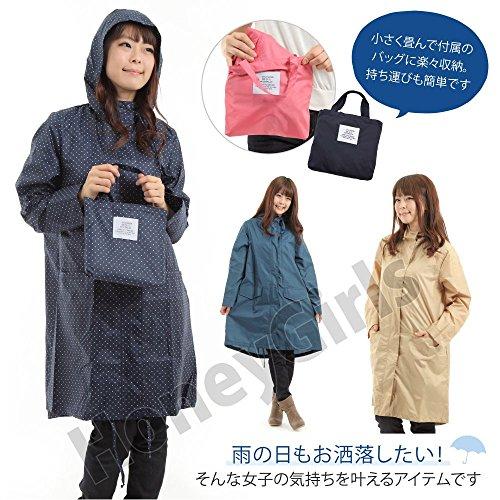 【 HoneyGirls 】 レインコート 高機能 雨の日もお洒落したい! 女子の気持ちを叶えるアイテム♪ (カーキ)