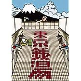 東京銭湯 [DVD]
