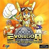 echange, troc Evolution