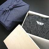 高級風呂敷(紺)包み木箱入り甚平 しじら織り 男性 綿麻 甚平 /LL 22