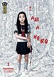 I am a Hero Vol.2