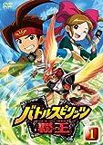 バトルスピリッツ 覇王(ヒーローズ) Vol.1 [DVD]