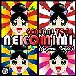 Nekomimi (Japan Style) [Club Mix]