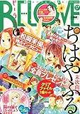 BE-LOVE(ビーラブ) 2015年 9/1 号 [雑誌]