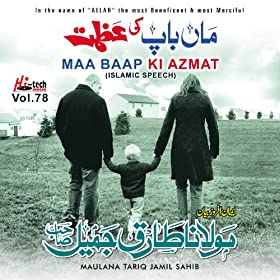 Amazon.com: Maa Baap Ki Azmat Vol. 78 - Islamic Speech