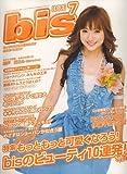 bis (ビズ) 2006年 07月号 [雑誌]