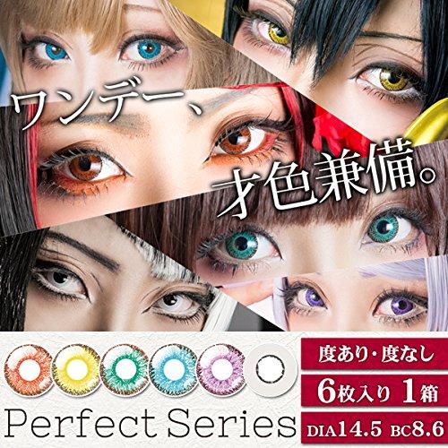 ドルチェ パーフェクトシリーズ ワンデー 1箱6枚入 【カラー】舞妓 レッド 【PWR】±0.00(度なし)
