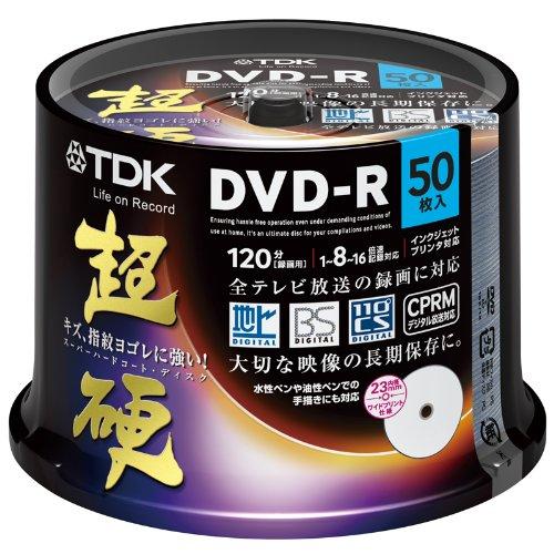 【Amazonの商品情報へ】TDK 録画用DVD-R CPRM対応 16倍速対応 ホワイトワイドプリンタブル 超硬シリーズ 50枚スピンドル DR120HCDPWC50PA