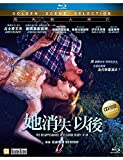 The Disappearance of Eleanor Rigby: Him (Region A Blu-Ray) (Hong Kong Version) Chinese subtitled