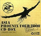 エイジア:フェニックス・ツアー 2008 CDボックス