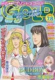 プリンセス GOLD (ゴールド) 2009年 08月号 [雑誌]
