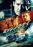 ミッシング・デイ[DVD]