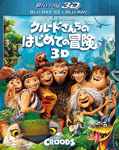 クルードさんちのはじめての冒険 3D・2Dブルーレイセット(2枚組) [Blu-ray]