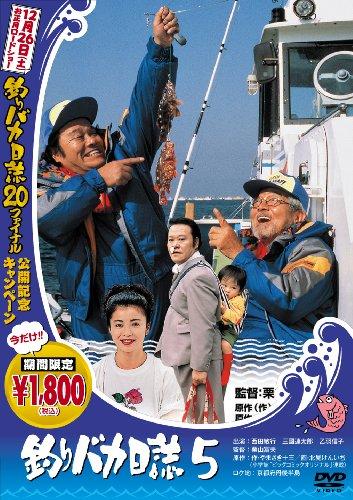 釣りバカ日誌の画像 p1_32