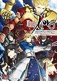 Fate/Zero コミックアンソロジー Root-tiara (DNAメディアコミックス)