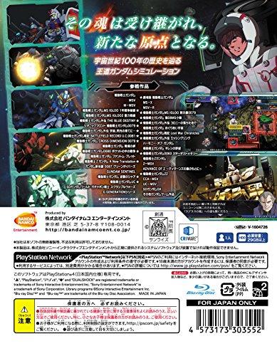 SDガンダム ジージェネレーション ジェネシス 【予約特典】ダウンロードコンテンツPASS配信 - PS4