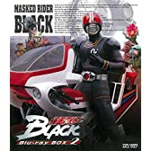 仮面ライダーBLACK Blu‐ray BOX 2 [Blu-ray]