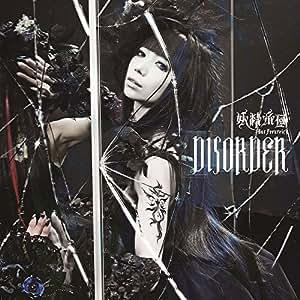 TVアニメ『ビッグオーダー』 OP主題歌「DISORDER」 [CD]