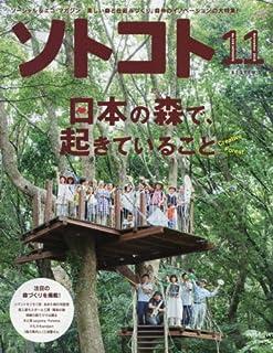 日本の森で起きていることは、住宅業界にも関わりが深い!