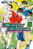 ベイビーステップ(26) (少年マガジンコミックス)