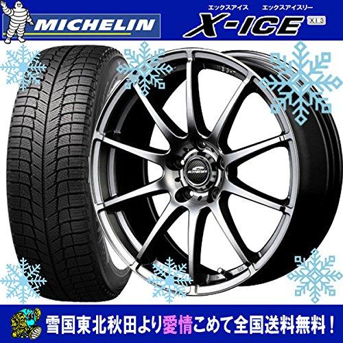 【4本セット】【16インチ】 205/60R16 ミシュラン X-ICE XI3 A-TECH シュナイダー スタッグ スタッドレスタイヤ...
