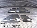 BRIGHTZ クラウン 200 201 202 203 204 前期 ライトスモークテールライトカバー 【 KTI-48-NUB 】 GRS200 GRS201 GRS202 GRS203 GRS204 GRS S200 S201 S202...
