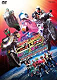  &amp; MOVIE MEGA MAX DVD