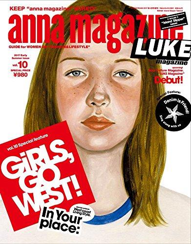 anna magazine 2017年Vol.10 大きい表紙画像