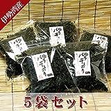 お得な【5袋セット】伊勢湾産焼バラ干しのり30g