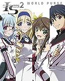 Image de IS<インフィニット・ストラトス>2 OVA ワールド・パージ編 [Blu-ray]