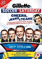 Gillette Soccer Saturday [DVD]