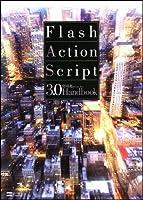 Flash ActionScript3.0 Handbook