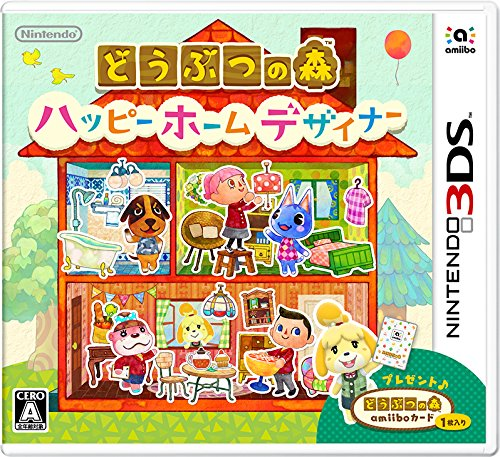 Animal forest happy home Designer [limited edition] amiibo card included one