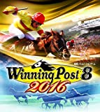 【PS4】Winning Post 8 2016