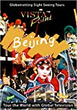 Vista Point BEIJING China [DVD] [NTSC]
