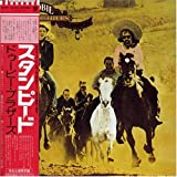 Stampede [Limited Lp Replica Sleeve]by Doobie Brothers