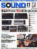 SOUND DESIGNER (������ɥǥ����ʡ�) 2012ǯ 11��� [����]